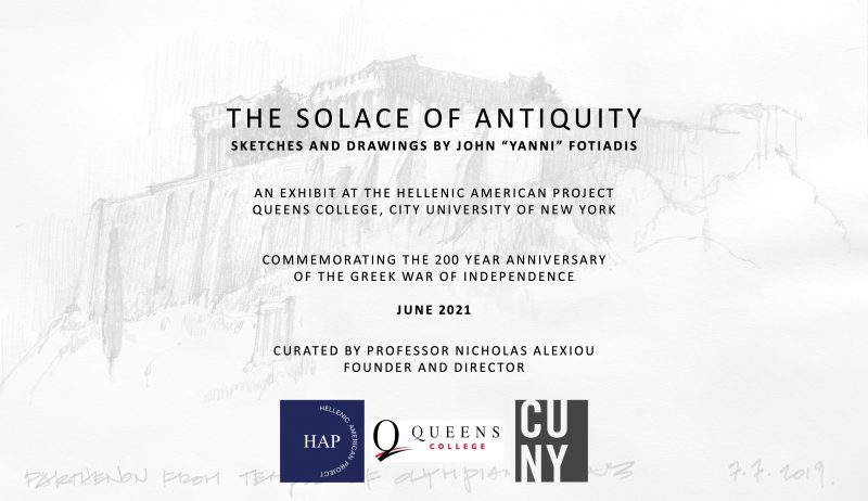 The Solace of Antiquity at Queens College